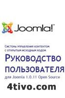 'Joomla